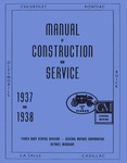 Chevrolet Parts -  1937-38 FISHER BODY SERVICE MANUAL