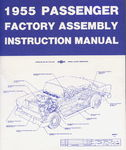 Chevrolet Parts -  1955 CAR FACTORY ASSEMBLY MANUAL