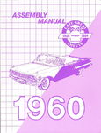 Chevrolet Parts -  1960 CAR FACTORY ASSEMBLY MANUAL