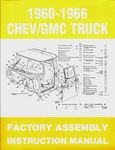 Chevrolet Parts -  1960-66 TRUCK FACTORY ASSEMBLY MAN.