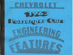 Chevrolet Parts -  1963 CAR ENGINEERING FEATURES