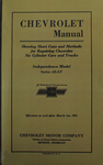 Chevrolet Parts -  1931 CAR/TRUCK SHOP MANUAL