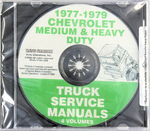 Chevrolet Parts -  1977-79 TRK MEDIUM & HEAVY SERVICE MANUAL CD
