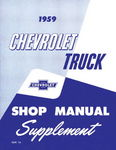 Chevrolet Parts -  1959 TRUCK SHOP MANUAL SUPPLEMENT