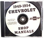 Chevrolet Parts -  1949-54 CAR SHOP MANUAL CD - 1 VOLUME