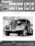 Chevrolet Parts -  1937 CHEVROLET FACTORY SERVICE NEWS