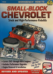 "Chevrolet Parts -  ""HOW TO REBUILD THE SMALL BLOCK CHEVY"""